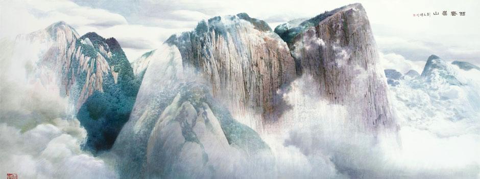 slide_6_西嶽華山